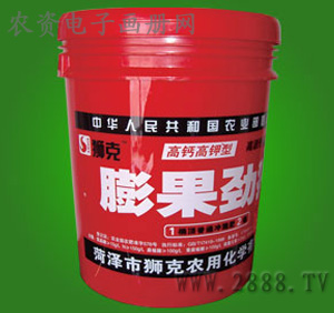 包装 包装涂料 300_282